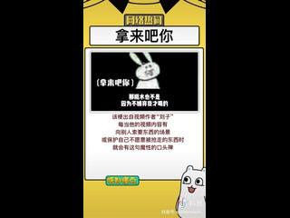 Видео от Разговорный клуб«Клевер»|四叶草|Китайский и русский