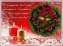 Фотоальбом Валентины Коршуновой