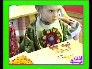 ЦДТ, презентация кружков, 1995 год, начало