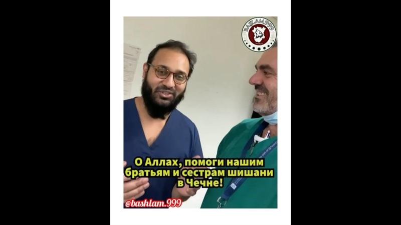 Видео от Башлама Чимаева