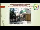 КЛИП Баллада о военных летчицах - Образцовый вокальный ансамбль Смайл