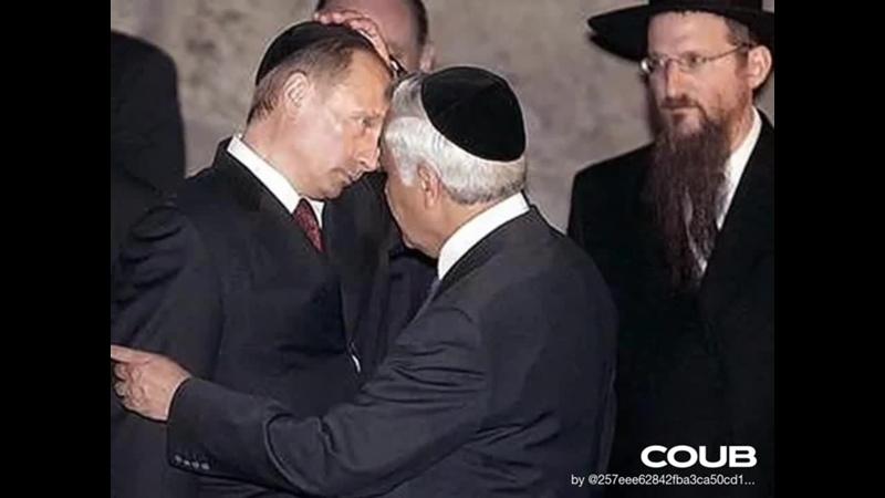 Евреи нацисты народ самозванец COUB Вечный жид 1940 Крысы Путин Кацав Лазар
