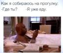 Артамонов Ваня   Шигоны (село)   15