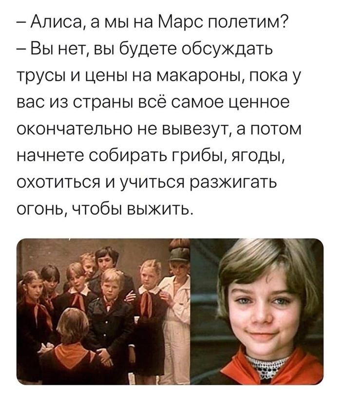 Что можно было купить на среднюю зарплату в СССР и сегодня