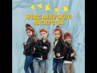 Видео от ШОУ-ПРОЕКТ PrimeTimeKids Воскресенск