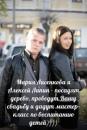 Фотоальбом Алексея Лапина