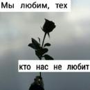 Фотоальбом Игоря Хорошко