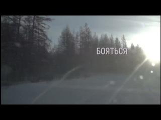 Vídeo de Daniil Vajromkin