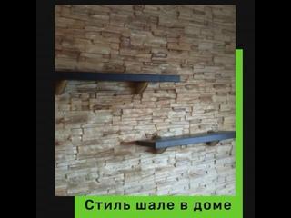 Видео от Декоративный   Искусственный камень   Омск