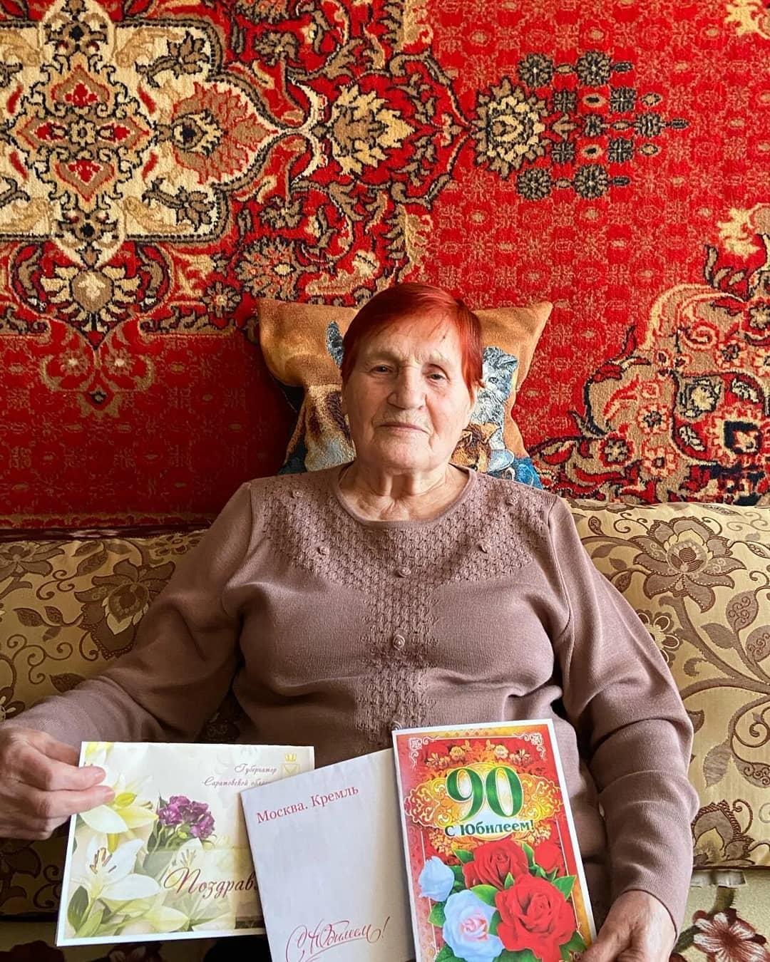 Юбилейный день рождения - 90-летие - отмечает сегодня труженица тыла из Петровска Екатерина Фёдоровна СМИРНОВА