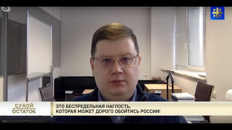 Алексей Лапушкин о социальном расслоении в России
