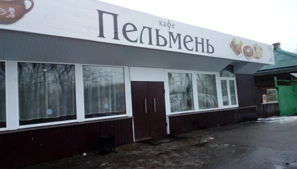 """Кафе """"пельмень"""", Ростов Великий. Кафе где за 20 лет не поменялось ничего, и это хорошо"""