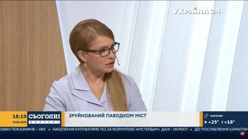 Юлія Тимошенко. В ефірі телеканалу Україна 24. Частина 1