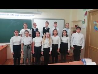 Официальная песня фестиваля «Вместе – ярче!». ГБОУ СОШ №262.