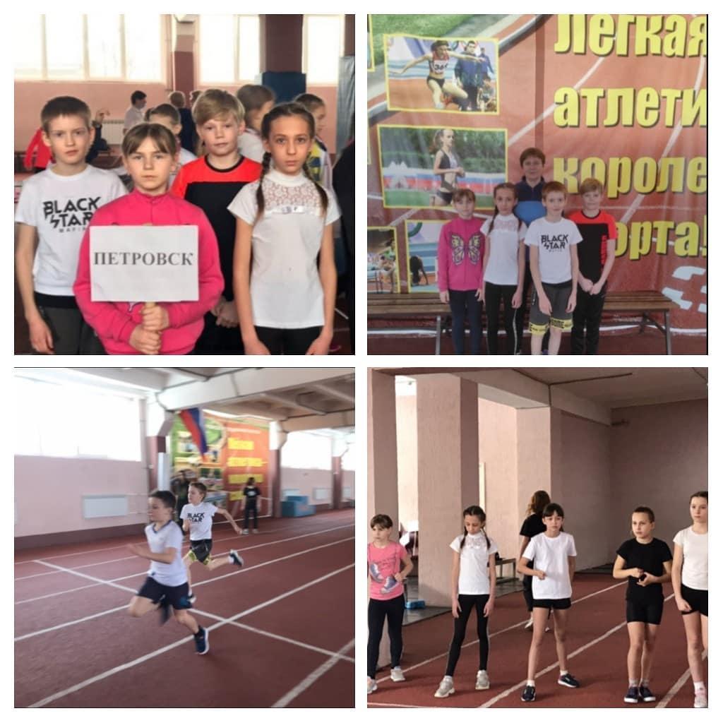 Юные петровские легкоатлеты стали участниками квалификационных областных соревнований