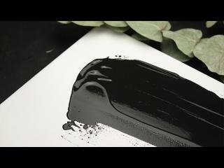 Три вида черной краски Акри-Арт