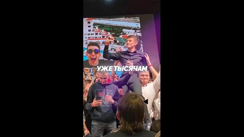 Видео от Ярика Абакумова