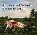 Персональный фотоальбом Гали Киреевой