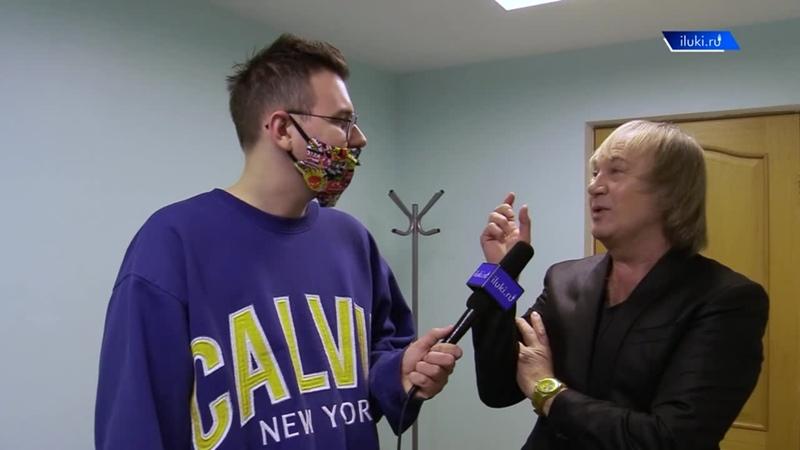 Концерт Игоря Христенко в ДК ЛК
