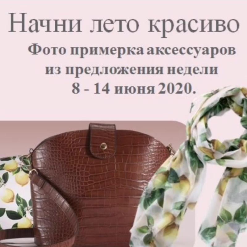 VID_20200613_173130_227.mp4