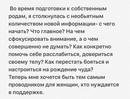 Полина Казанцева-Метелкина фотография #15