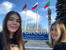 Наумова Марьяна   Москва   45