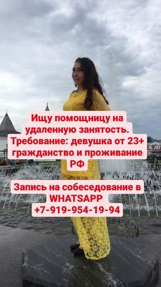 Работа для девушки в кисловодске модельный бизнес нязепетровск