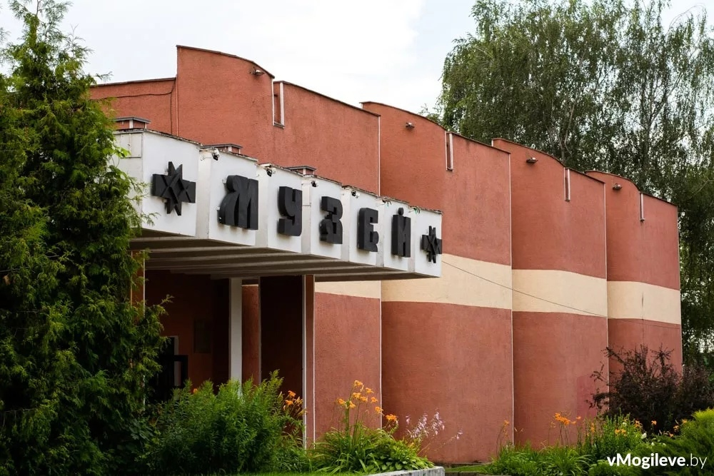Выход  9 «Б» класса в музеи и театр г. Могилева