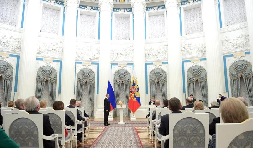 Прием заявок на присуждение Государственной премии РФ за благотворительную деятельность, изображение №1