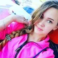 ВалерияКоняева