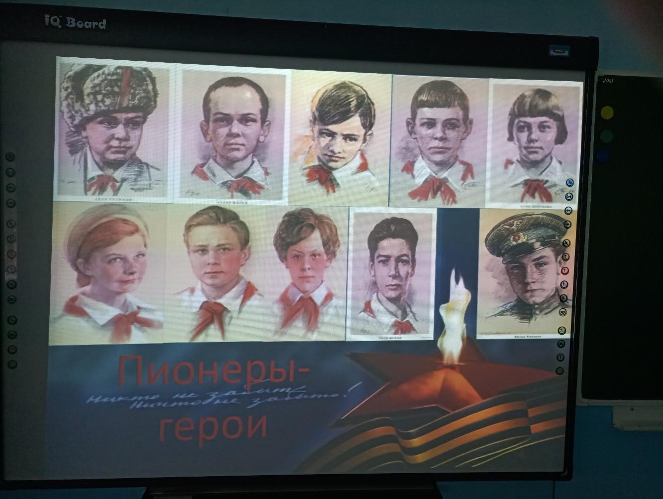 Юные герои на экране