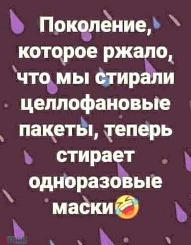 АНТИУТОПИЯ  DYSTOPIA 102436