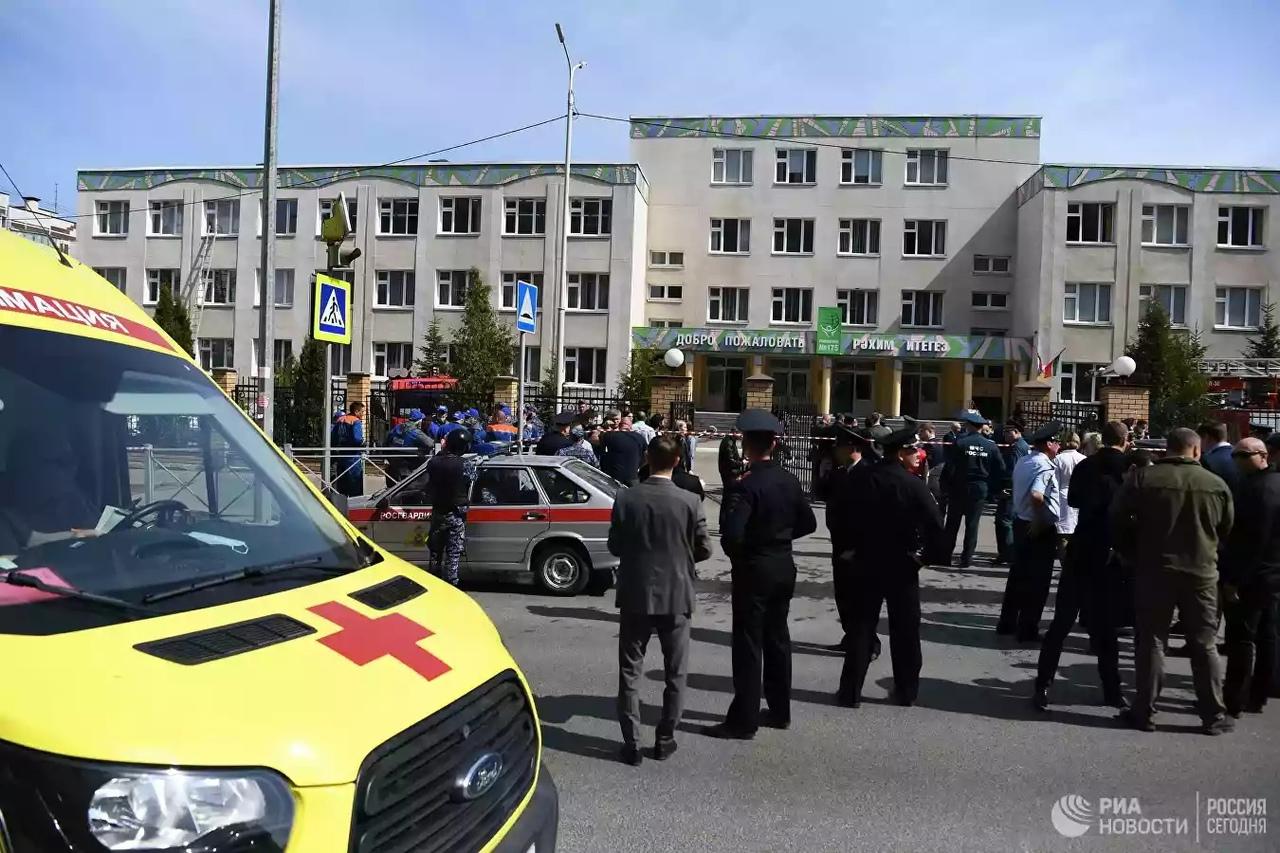 Власти уточнили число погибших при стрельбе в казанской школе