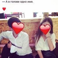 Фотография Пети Марьенко ВКонтакте