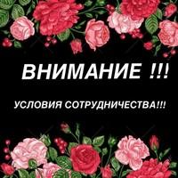 Nosirjon Rahmonov