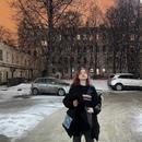 Швец Алёна | Санкт-Петербург | 29