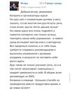 Пудар Катарина | Москва | 27