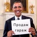 Кошкин Александр | Калининград | 48
