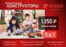 Татьяна Лобанова фото №3