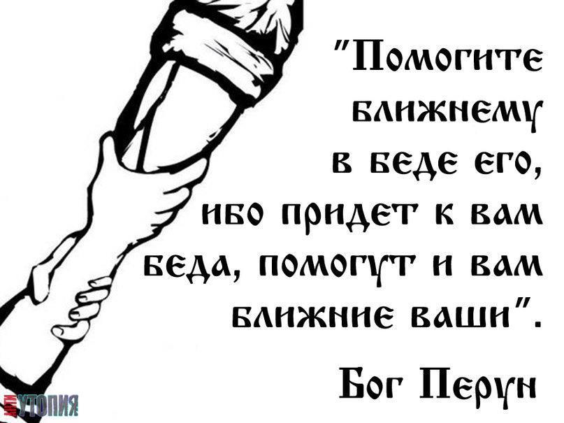 АНТИУТОПИЯ  УТОПИЯ 176608
