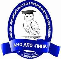 Повышение квалификации обращение с опасными отходами для Архангельска