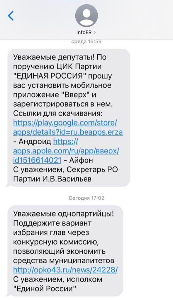 Скриношот из телеграм-канала https://t.me/lifepublic