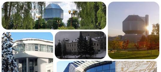 Новый виртуальный проект к 100-летию Национальной библиотеки Беларуси