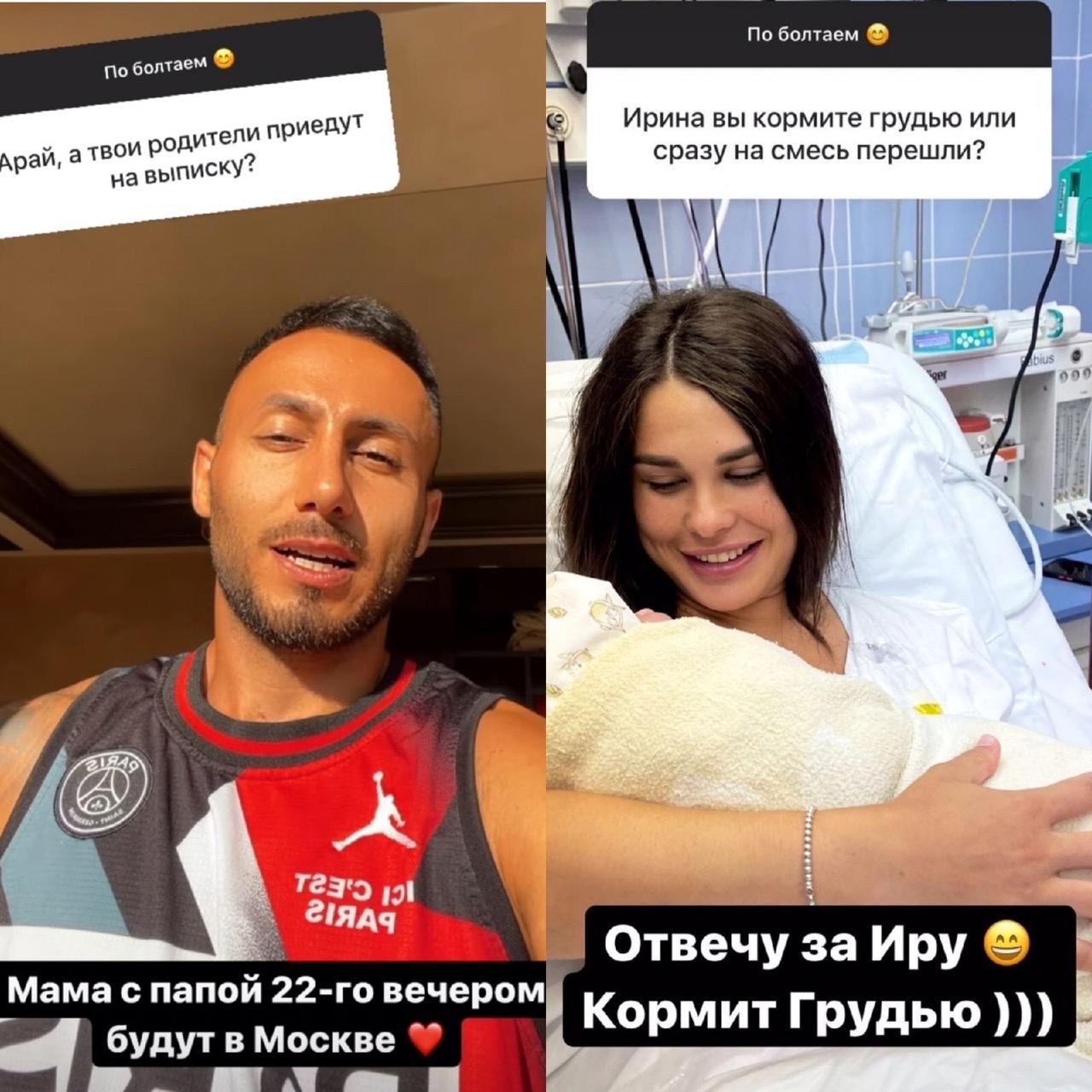 Ирина Пинчук и Арай Чобанян не верят своему счастью
