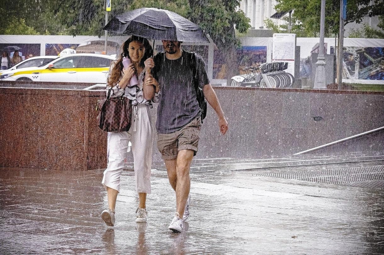 «Летний дождь, летний дождь