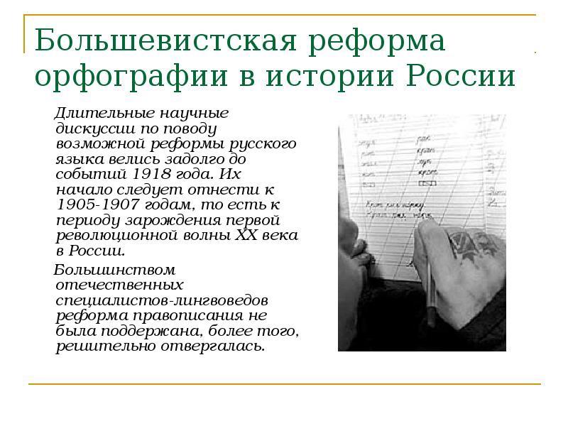 10 октября 1918 года был принят декрет Совета народных комиссаров и постановлени...
