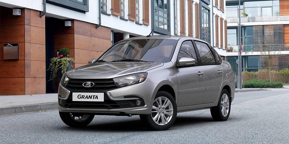 АВТОВАЗ повысил эффективность производства автомобилей Lada Grantа