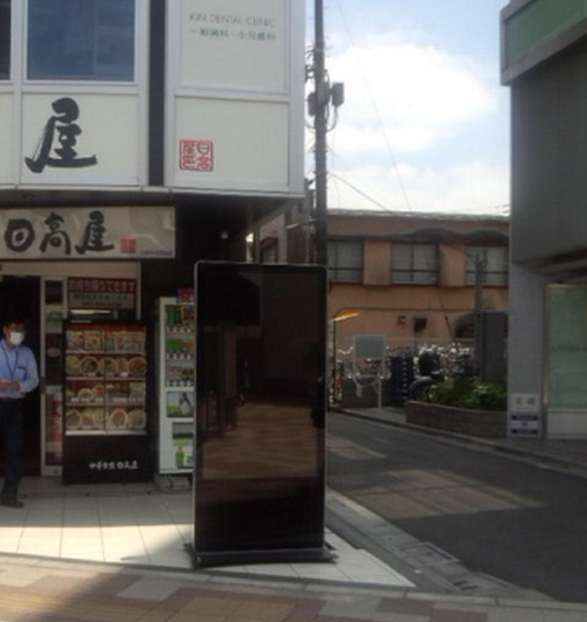 Экраны на улицах