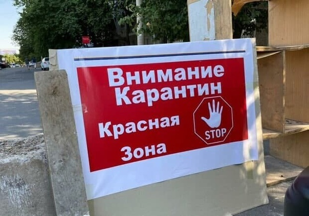 Одесская область переходит в «красную зону» уже с ...