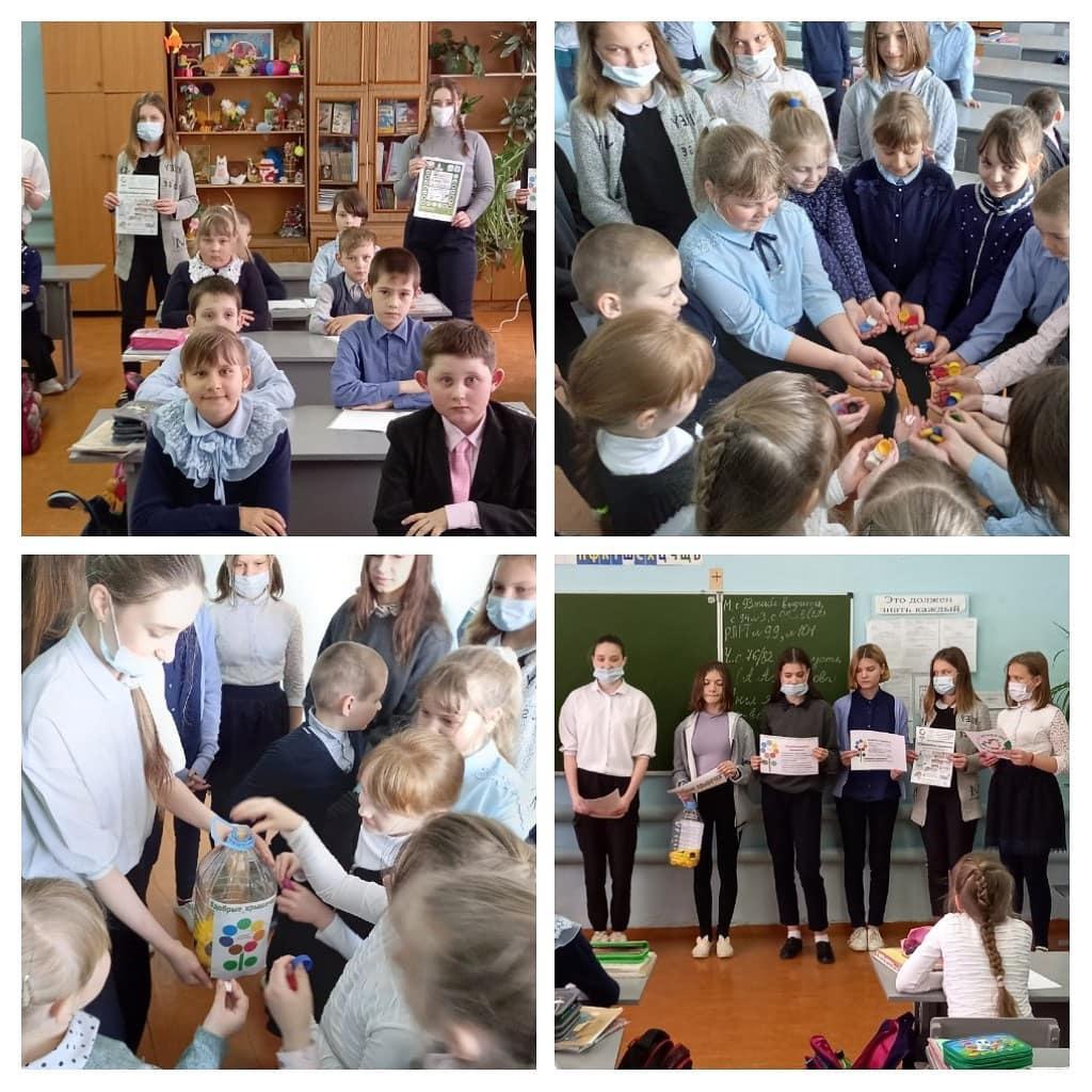 Добровольцы школы №7 поддержали общероссийский проект «Добрые крышечки»
